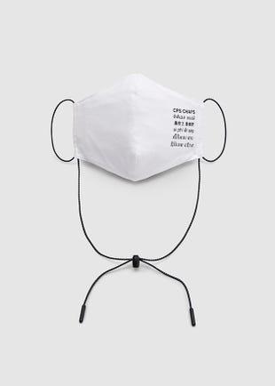 Knit Cotton Face Mask